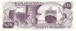 Гайана: 20 долларов (1966 г.)