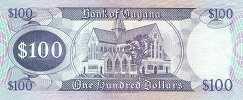 Гайана: 100 долларов (1989 г.)