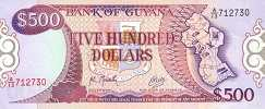 Гайана: 500 долларов (1992 г.)