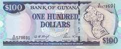 Гайана: 100 долларов (1999 г.)