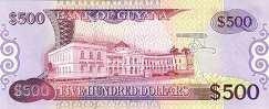 Гайана: 500 долларов (2000 г.)