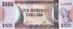 Гайана: 500 долларов (2011 г.)