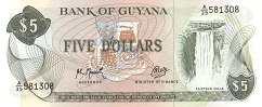 Гайана: 5 долларов (1966 г.)