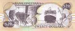Гайана: 20 долларов (1996 г.)