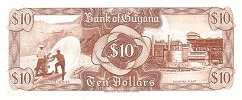 Гайана: 10 долларов (1966 г.)