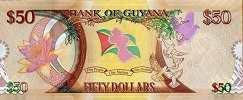 Гайана: 50 долларов 2016 г. (юбилейная)