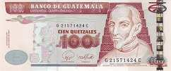 Гватемала: 100 кетсалей 2006-07 г.
