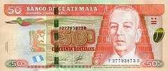 Гватемала: 50 кетсалей 2012-13 г.