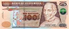 Гватемала: 100 кетсалей 2010-15 г.