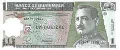 Гватемала: 1 кетсаль 2006-08 г.