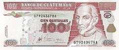 Гватемала: 100 кетсалей 1992-98 г.