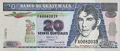 Гватемала 20 кетсалей 1992-95 г.
