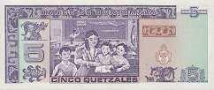 Гватемала: 5 кетсалей 1990-92 г.