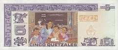 Гватемала: 5 кетсалей 1992-2007 г.