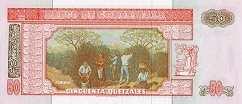 Гватемала: 50 кетсалей 2001 г.