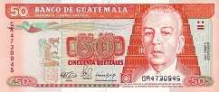Гватемала: 50 кетсалей 1989-92 г.