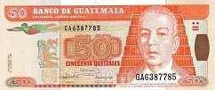 Гватемала: 50 кетсалей 1992-95 г.