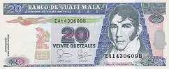 Гватемала 20 кетсалей 1999-2007 г.
