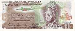 Гватемала: 0,50 кетсаля 1972-83 г.