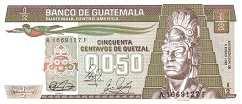 Гватемала: 0,50 кетсаля 1983-89 г.