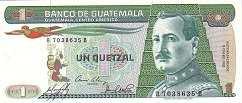Гватемала: 1 кетсаль 1983-89 г.