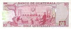 Гватемала: 10 кетсалей 1971-83 г.