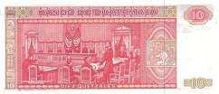 Гватемала: 10 кетсалей 1983-88 г.