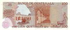 Гватемала: 100 кетсалей 1972-83 г.