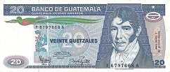 Гватемала: 20 кетсалей 1983-87 г.