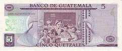 Гватемала: 5 кетсалей 1969-83 г.