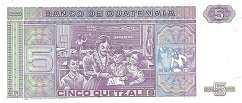 Гватемала: 5 кетсалей 1983-88 г.