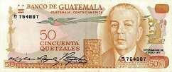 Гватемала: 50 кетсалей 1974-83 г.