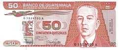 Гватемала: 50 кетсалей 1983-87 г.