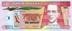 Гватемала: 10 кетсалей 2008 г.