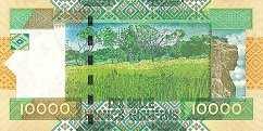 Гвинея: 10000 франков 2007 г.