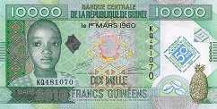 Гвинея: 10000 франков 2010 г. (50-летие ЦБ)