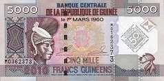 Гвинея: 5000 франков 2010 г. (50-летие ЦБ)