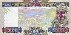 Гвинея: 5000 франков 2012 г.
