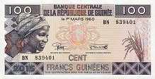 Гвинея: 100 франков 2015 г.