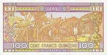 Гвинея: 100 франков 2015-17 г.