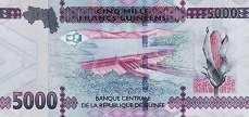 Гвинея: 5000 франков 2015 г.