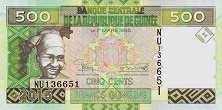 Гвинея: 500 франков 2015-17 г.
