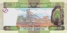 Гвинея: 500 франков 2015 г.