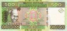 Гвинея: 500 франков 2012 г.