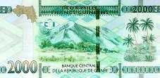 Гвинея: 2000 франков 2018 г.