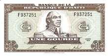 Гаити: 1 гурд 1992-93 г.