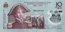 Гаити: 10 гурдов 2013  (2017) г.