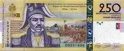 Гаити: 250 гурдов 2004-16 г.