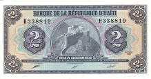 Гаити: 2 гурда 1990 г.