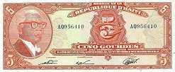 Гаити: 5 гурдов 1979 г.
